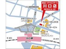 JR京浜東北線「川口」駅東口徒歩3分川口東口交差点前ビル2階です。