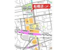 JR総武線「船橋」駅北口徒歩4分。千葉銀行船橋北口支店さんの隣のビルです。