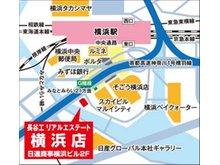 JR線・横浜高速鉄道みなとみらい線・横浜市営地下鉄ブルーライン線・相鉄線・京急線・東急東横線「横浜」駅が最寄です。地下街を通り、「G階段」を上がった「日通商事横浜ビル」の2階になります。