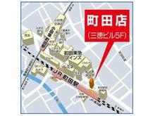 JR横浜線「町田」駅より徒歩3分、小田急線「町田」駅より徒歩5分。町田駅前通り沿いにございます。お気軽にお立ち寄りください。