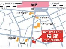 柏駅徒歩5分、サンライズ吉野4階です。