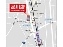 京浜急行線「青物横丁駅」徒歩3分