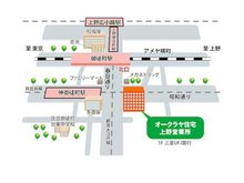 JR御徒町駅北口。春日通りに出て右折し、国道4号線(昭和通り)をこえた所にある三菱UFJ銀行のビルの10階になります。ご不明な点がございましたらご連絡下さい。(0120-958-225)