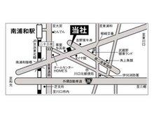JR京浜東北線【南浦和駅】又はJR武蔵野線【東浦和駅】より送迎サービス有り!(事前にご連絡を頂くとスムーズです)