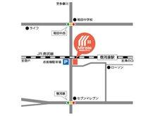 店舗はJR南武線「宿河原」駅より徒歩3分の距離にあります。また、道路を挟んだ向かい側にはお客様用駐車場も完備しております。
