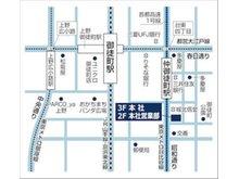 【本社上野店】JR「御徒町」駅徒歩3分、東京メトロ日比谷線「仲御徒町」駅徒歩1分にございます。昭和通りに面した1階の店舗です!場所が分からない場合はご案内いたしますので、お気軽にご連絡ください!