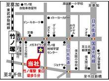 竹ノ塚駅徒歩5分の好立地  広い店内にはキッズルームもありますのでお子様連れでもお越しください。