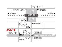 電車でお越しの場合_JR青梅線「河辺」駅より徒歩2分。お車でお越しの場合_店舗前に専用駐車場がございます。