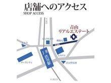渋谷駅徒歩3分のところにございます。