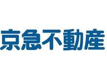 大田区の不動産なら京急不動産 蒲田店にお任せください。