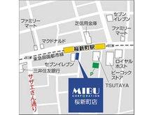 桜新町店 店舖地図
