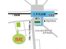 京成本線「八千代台」駅東口降りて約3分!ファミリーマートの路地を入って直ぐのビルです!