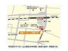 JR中央線「武蔵小金井」駅(南口)徒歩1分。小金井街道沿いの2階です。