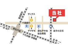 <詳細地図>目印は高架線路の下にある「餃子の王将」です。その斜め前に3階建てのカーキ色のビルがあります。