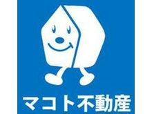 当社イメージキャラクター「マコトくん」です!