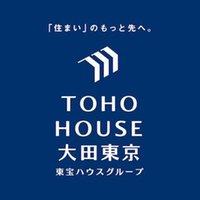東宝ハウス大田東京