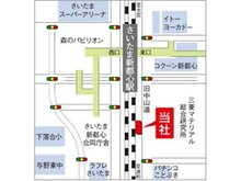 JR京浜東北線・高崎線・宇都宮線『さいたま新都心』駅の東口を出て、浦和方面へ約徒歩4分の旧中山道沿いにあります。