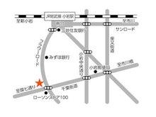 JR総武線「小岩」駅南口をおりて、アーケード商店街「フラワーロード」を真っ直ぐ歩いて頂いて約10分。千葉街道との交差点の10F建ての建物(Grado34)の1Fが入口です。
