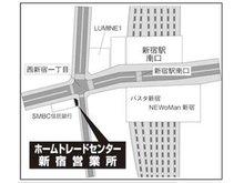 最寄り駅は、小田急線または、井の頭線『下北沢駅』となります♪お車でお越しの際もお気軽にお申し付け下さいませ。