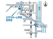 国道19号線 南松本交差点近くになります。八十二銀行南松本支店様の南隣、メガネのナガタ様の向かいです。