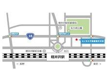 軽井沢店地図
