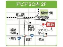 稲荷町駅 徒歩1分ショッピングセンターアピア 2F