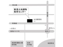 新潟市道紫竹山鳥屋野線沿いです 新潟市中央区女池2丁目2-25 駐車場20台以上