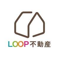 LOOP不動産