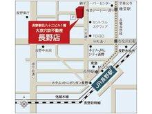 長野店ご案内図 お車でお越しの場合ビル立体駐車場をご利用ください。