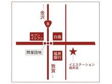 国道8号線「問屋団地」交差点を東側に曲がって、すぐの右側(福井銀行福井中央支店のすぐ裏)