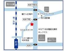 ハウスドゥ!松本南店 村井駅より徒歩約10分 国道19号線沿い