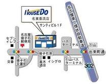 バス停「猪子石原」から徒歩2分!駐車場も店舗裏にございます。