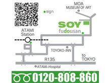 JR東海道新幹線「熱海」駅より徒歩10分約800mです。バス停「前山田」から徒歩1分。徒歩の方は熱海駅までお迎えにまいります。お気軽にお電話お待ちしております!