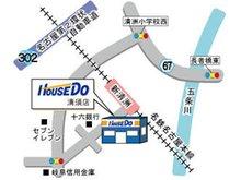 名鉄本線「新清洲駅」からすぐ!お店の前に駐車場も完備!電車でも車でもお気軽にお越しいただけます!迷ったらお電話下さい!!0120-661-671