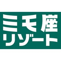ミモ座リゾート