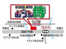 国道1号線沿い☆近鉄佐古木駅徒歩3分☆