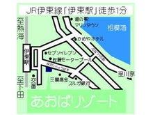 あおばリゾート本店地図(伊東駅から徒歩約1分)
