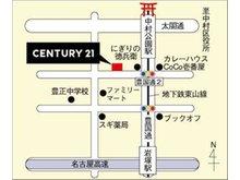 名古屋市営地下鉄東山線【中村公園】駅徒歩5分