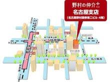 名古屋市営地下鉄東山線・鶴舞線「伏見」駅 4分