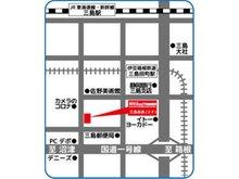 国道1号線『三島玉川交差点』を三島駅方面に約300m直進。1つ目の信号機を過ぎたすぐ右手に5階建がございます。青い外観が目印です!田町駅より徒歩約10分。事前にご連絡いただければお迎えにあがります。