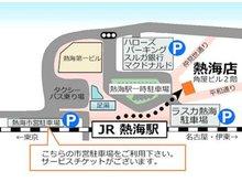 熱海駅より徒歩1分。お車の方は、熱海市市営駐車場をご利用下さい。サービスチケットがございます。