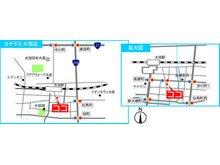 カチタス大垣店 店舗案内図です。