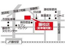 藤枝店 地図