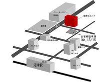 リコー通り沿い、イトーヨーカドー前!来客用駐車場もございます!