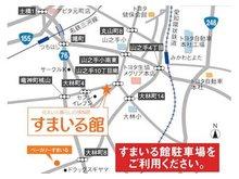 店舗住所:豊田市大林町1-81(ナビ入力の際はコチラを入力ください)※建物前に駐車スペースがございますのでご利用ください。