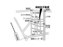 地下鉄桜通線「国際センター」駅 徒歩約6分「名古屋」駅 徒歩約9分