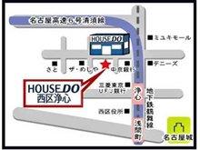 名古屋市西区児玉1丁目18-23 秩父通交差点から西へ徒歩1分。中京銀行の裏にあります。駐車場ございますので、お車でのご来店も歓迎。徒歩の方、駅までお迎えに伺いますので、お気軽にご連絡ください。