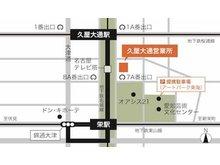 地下鉄「栄」「久屋大通」駅の7A出口を出てすぐ目の前、久屋大通沿いにあります。提携駐車場は芸術文化センター地下。地下街(オアシス21)を通って7A出口に出ることができます。駐車券をお持ちください。