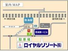 熱海駅徒歩1分、熱海第一ビル9階です。1階にもご相談窓口(1階ギャラリー)がございます。