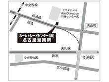 地下鉄鶴舞線「御器所」駅5番出口から徒歩3分・「荒畑」駅3番出口から徒歩5分です!
